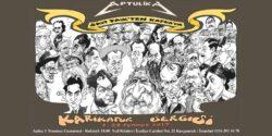 Yazar & Çizer Aptülika sergisini kaçırmayın; son gün 29 Temmuz