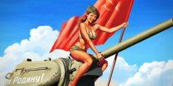 Sovyet Müzikleri Partisi – Party like a Russian, Ankara'da vuku bulacak